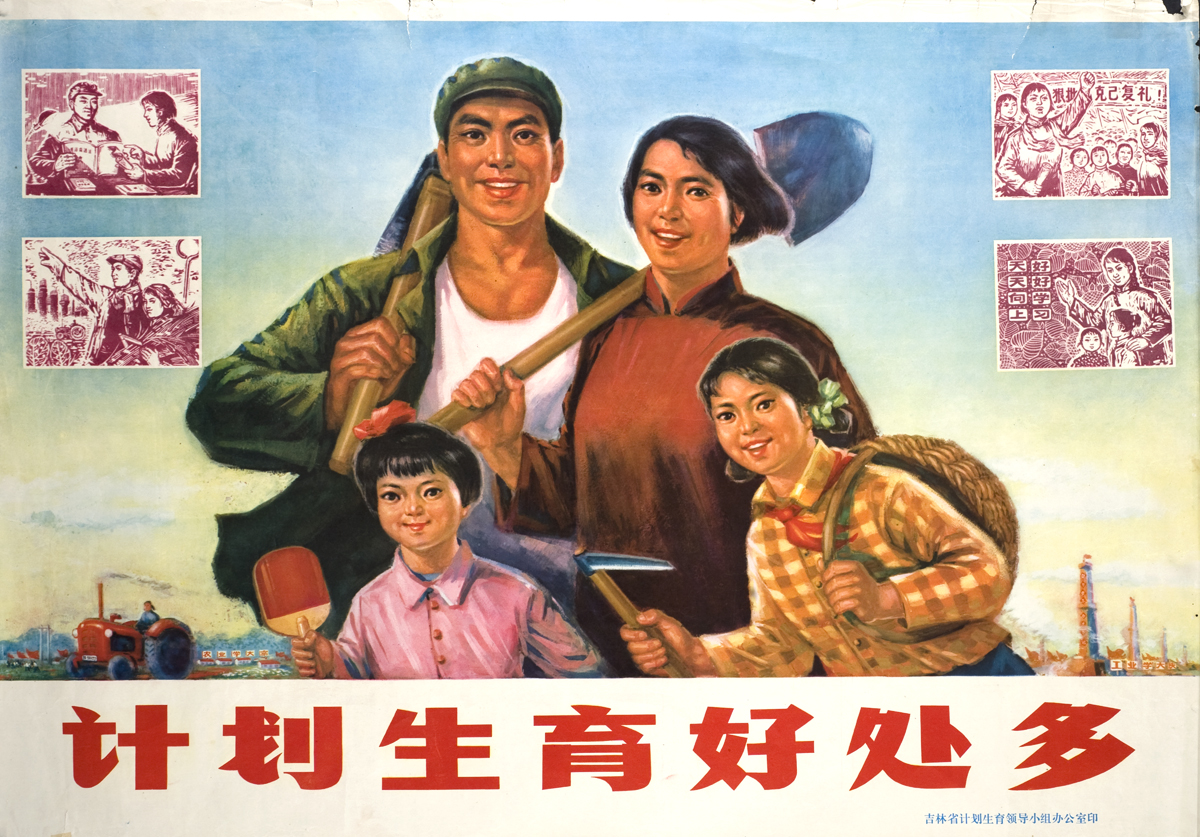 family planning in china 2013-1-13 china planned to improve county-level family planning services with more investment in infrastructure, said the national population and family planning commission here saturday.
