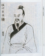 Classics of traditional chinese medicine emperors and