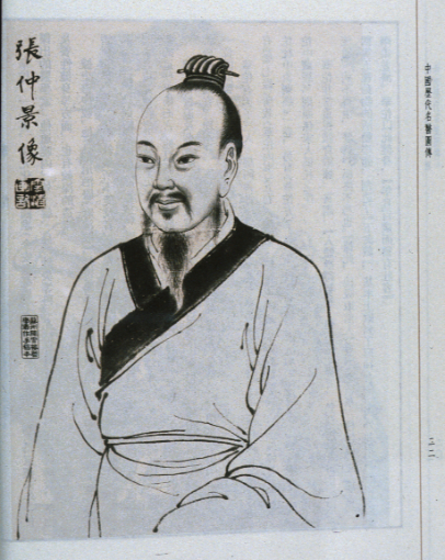 Of chinese famous doctors in past dynasties), nan-ching, 1987