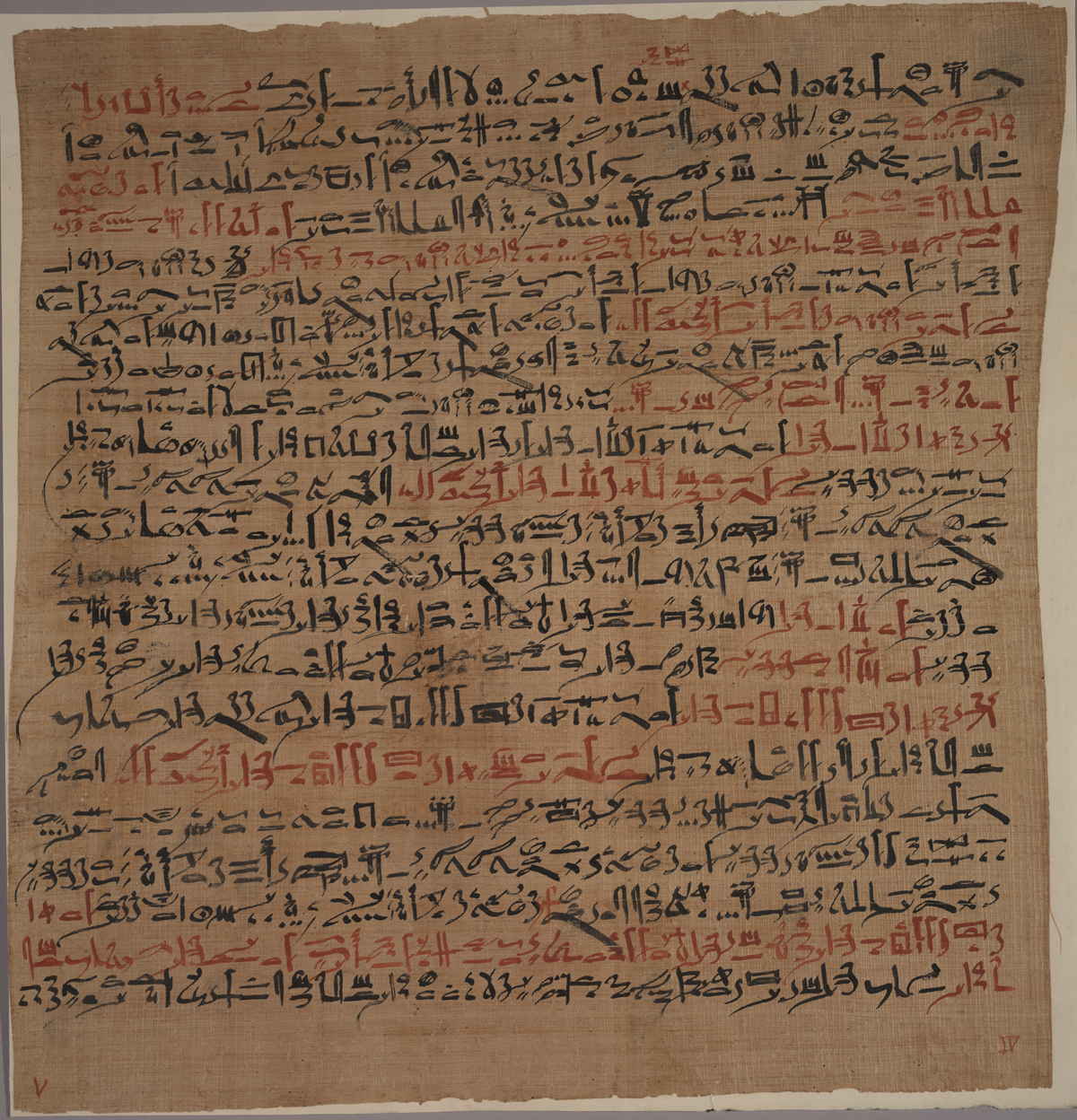 Turning The Pages Online: Smith Papyrus Gallery