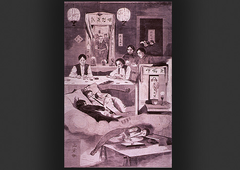 Illustration of an opium den.