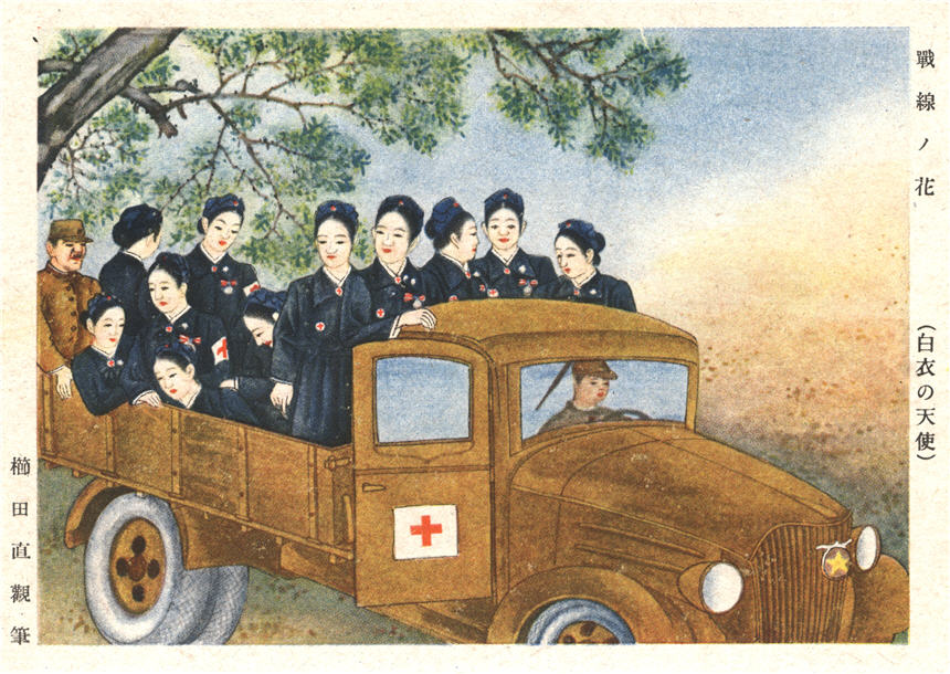 Eleven female Japanese nurses and two Japanese soldiers inside a Red Cross truck.