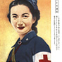 A Japanese Red Cross nurse in blue uniform, looking at the viewer.