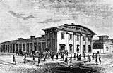 Drawing of a building with people in front
