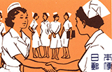Female nurse in white shaking hands with another female nurse, in front of group of women nurses.