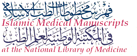 Islamic Medical Manuscripts: Glosssary of Terms