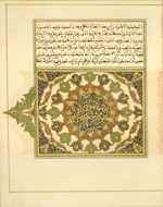 Volume 1 folio 170a of Kitāb al-Burhān fī asrār 'ilm al-mīzān (Proof Regarding the Secrets of the Science of the Balance) by al-Jaldakī featuring the illuminated colophon in gold, black, red, green, and blue ink. The paper is ivory and  lightly glossed.  The text is written in a large Maghribi script using black ink, with significant words in gold (outlined in black) or in red, green or blue. The text is written within frames of blue, black, and gold fillets. These frames are then set within larger frames formed of two fine black lines with gold between.
