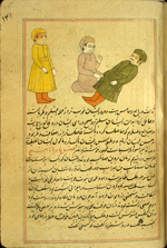 Folio 115a from Zakarīyā' ibn Muḥammad al-Qazwīnī's Ajā'ib al-makhlūqāt wa-gharā'ib al-mawjūdāt (Marvels of Things Created and Miraculous Aspects of Things Existing) featuring a man feeling the pulse of a prone male figure while another looks on in the middle of the text. The thin, brittle, lightly glossed, fibrous, yellow-brown paper has horizontal laid lines. The text is written in a small ta'liq script using black ink, with headings and emphasized words in red and with some red overlinings. The text is set within frames of two red and one blue lines.