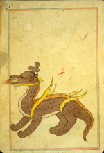 Folio 197a from Zakarīyā' ibn Muḥammad al-Qazwīnī's Ajā'ib al-makhlūqāt wa-gharā'ib al-mawjūdāt (Marvels of Things Created and Miraculous Aspects of Things Existing) featuring a dragon (thu'ban) . The thin, brittle, lightly glossed, fibrous, yellow-brown paper has horizontal laid lines. The illustrations are set within frames of two red and one blue lines.