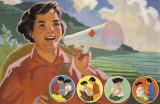 Cropped poster illustration shows young Chinese woman smiling and talking through a while bullhorn with the Red Cross symbol in an outdoor nature setting. Four small inset circles contain illustrations of a girl child being vaccinated.