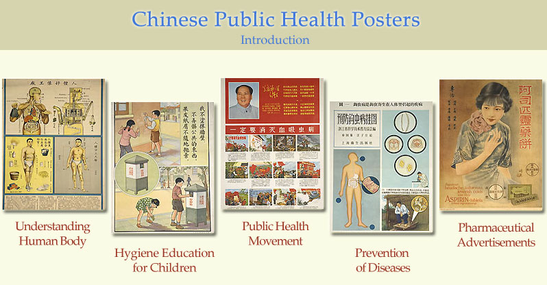 chinese public health posters home