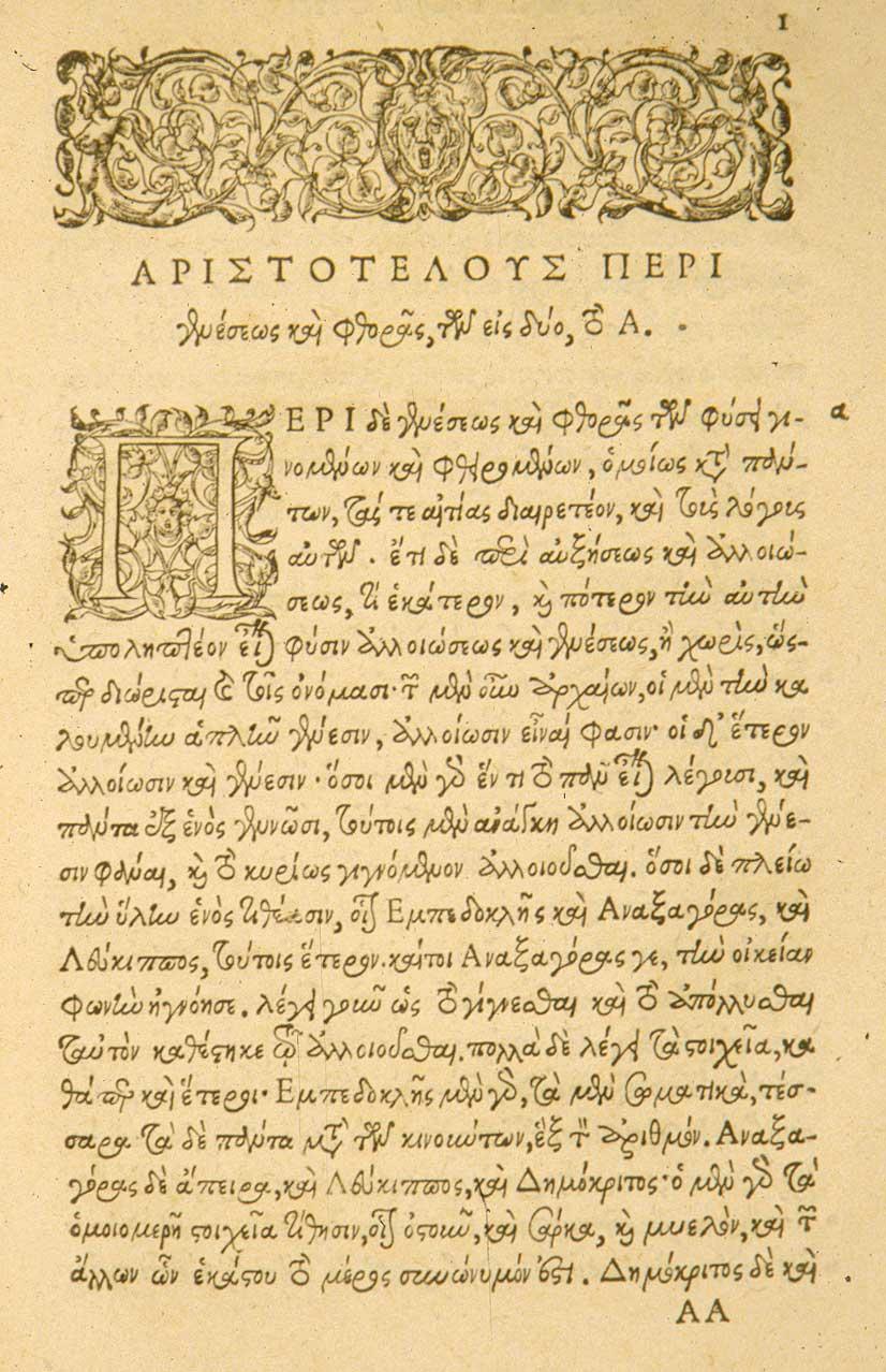 aristotle on the soul pdf