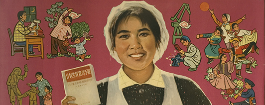 Detail of a Chinese public health poster.