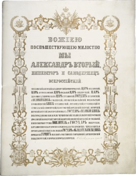 Czar's Ratification of the Alaska Purchase Treaty