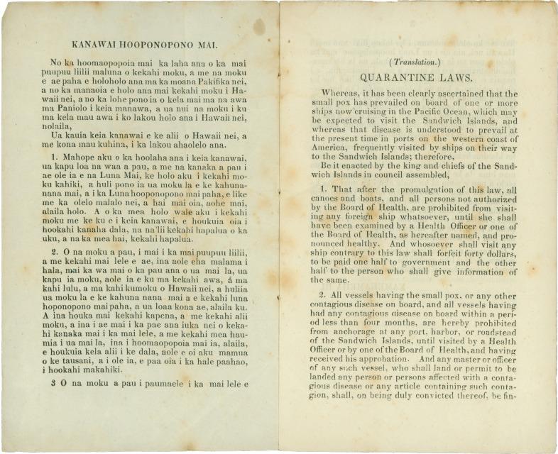 laws on contagious disease quarantine essay