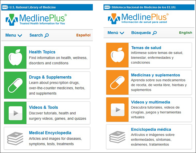 Screen capture of the new mobile homepage designs for MedlinePlus and MedlinePlus en español.